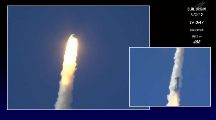 Grafika pokazująca separację modułu załogowego od reszty statku, która odbyła się w 45. sekundzie lotu. Na mniejszym zdjęciu widzimy rakietą znajdującą się prawie całkowicie w strumieniu gazów wylotowych silnika kapsuły.