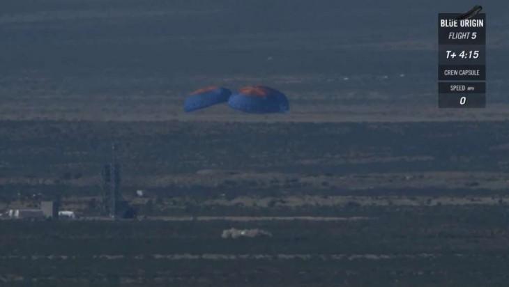 Zdjęcie zostało zrobione w chwili dotknięcia kapsuły o ziemię, w piątej minucie od odpalenia silników rakiety.