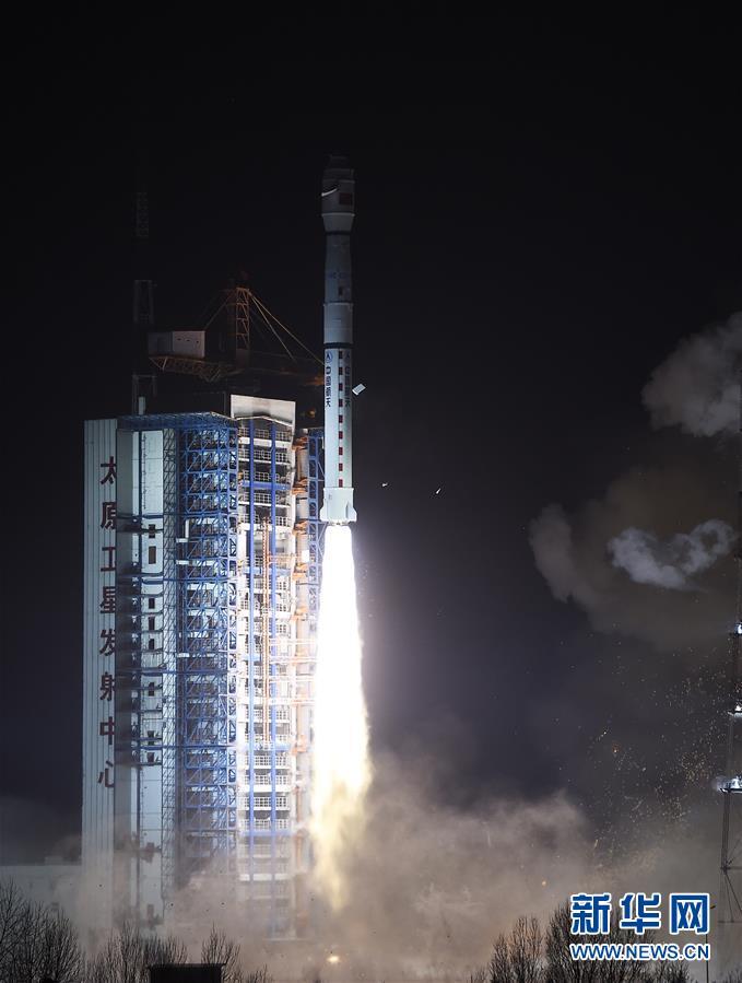 Chang Zheng 4C: zastępstwo dla Gaofen-1