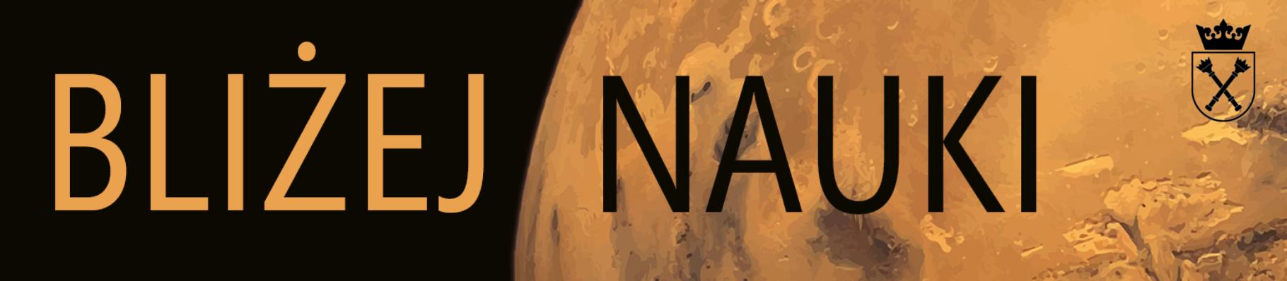Bliżej Nauki: Od jąder atomowych do gwiazd neutronowych @ prof. S. Łojasiewicza 11