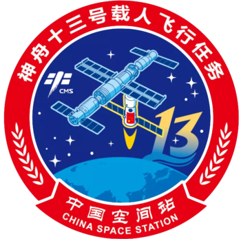 Long March 2F/G | Shenzhou 13