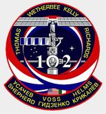 Logo misji STS-102