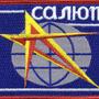 Logo misji Salut 1