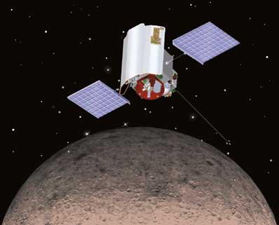 Messenger - sonda Merkurego