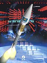 Atlas wyniesie satelitę ICO