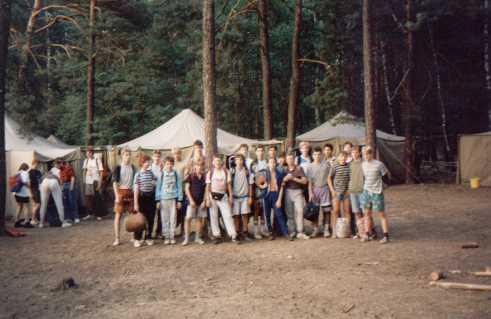 Uczestnicy obozu astronomicznego