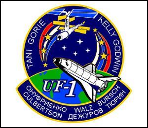 Logo misji STS-108