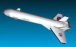 Silnik rakietowy nowego typu (I)