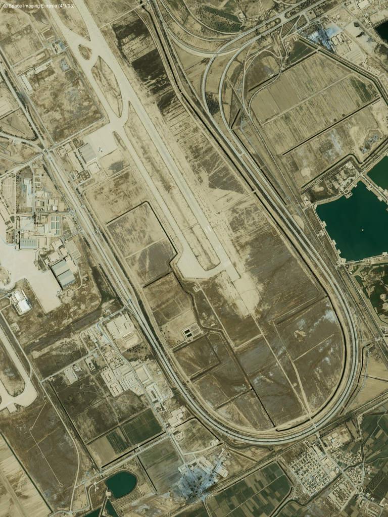 Bagdad: Międzynarodowy port lotniczy