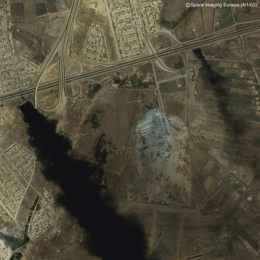 Instytut al-Dawrah pobombardowaniu