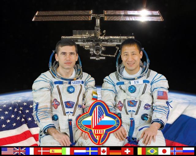 Załoga Siódma Międzynarodowej Stacji Kosmicznej