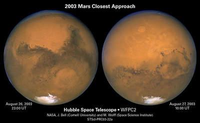 Mars zHST - dwa zdjęcia razem