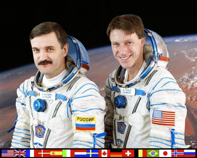 Załoga Ósma Międzynarodowej Stacji Kosmicznej