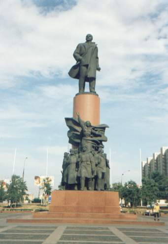 Pomnik Lenina w Moskwie