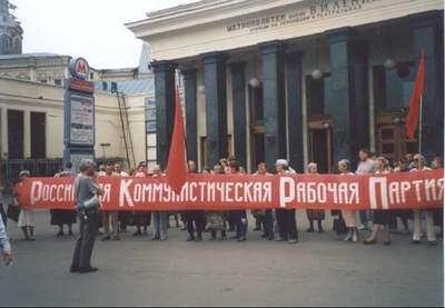 Komunistyczna Partia Rosji wpełnym składzie