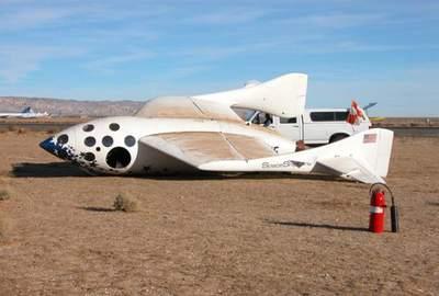 Wypadek SpaceShipOne