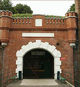Fort IV w Toruniu. Miejsce wiosennego seminarium 2005