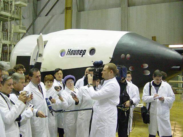Prototyp rosyjskiego promu Kliper