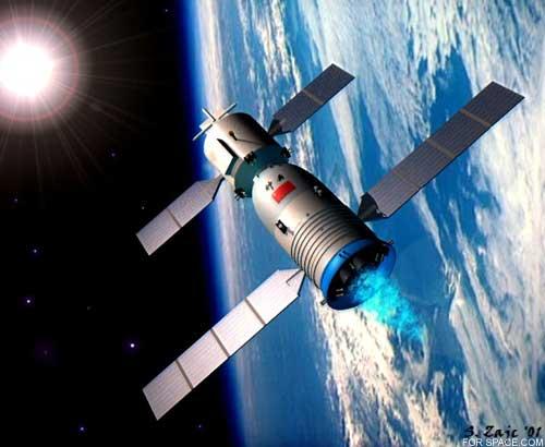 Shenzhou 2