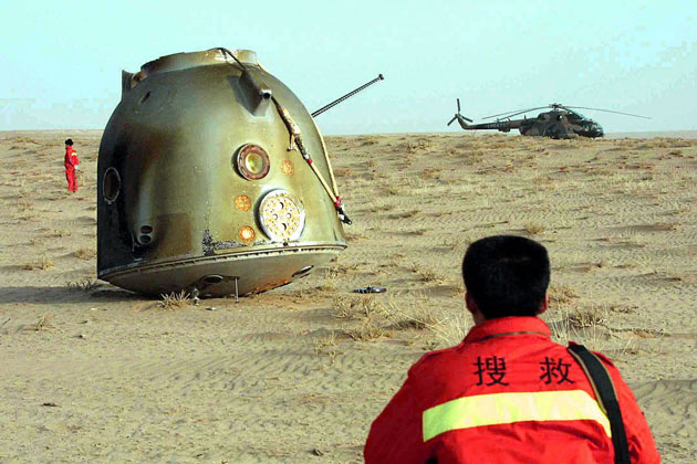 Shenzhou III po wylądowaniu