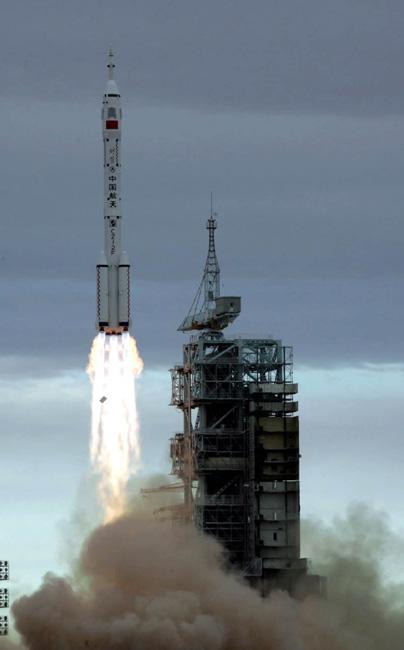 Start rakiety Długi Marsz F2 z Fei Junlongiem i Nie Haishengiem