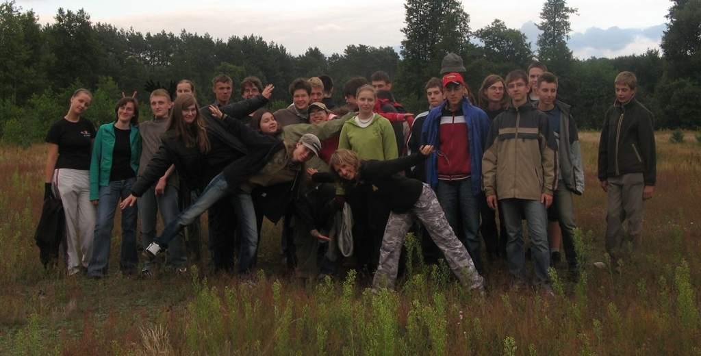 Obóz astronomiczny 2007