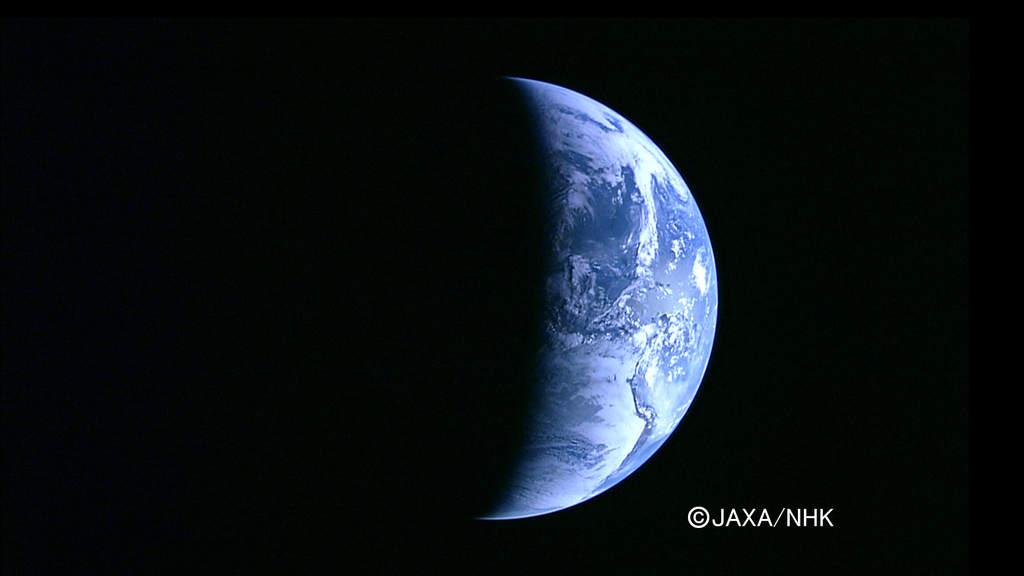 Ziemia widziana z SELENE