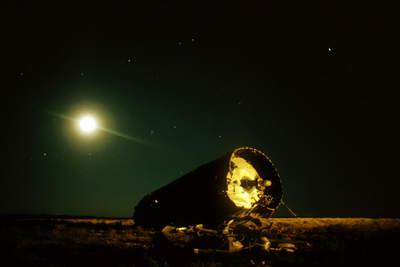 Kosmiczny artefakt, IV
