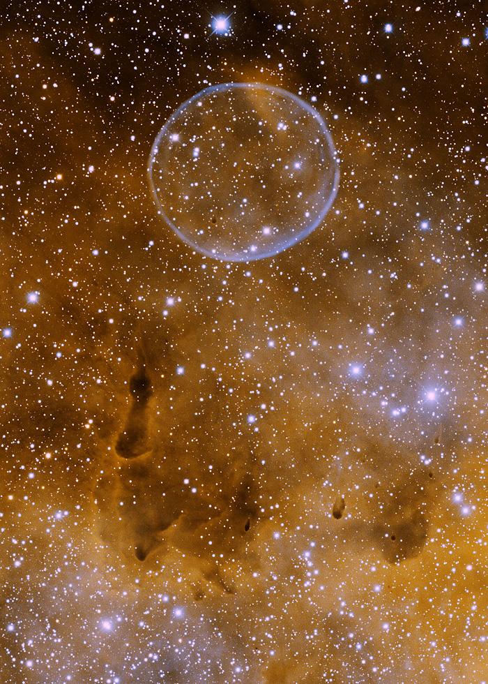 Mgławica planetarna w Łabędziu (PN G75.5+ 1.7)