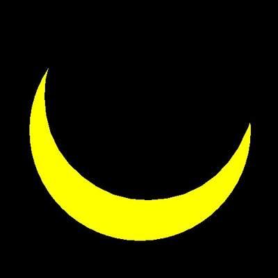 Maksymalna faza zaćmienia Słońca, 4 stycznia 2011