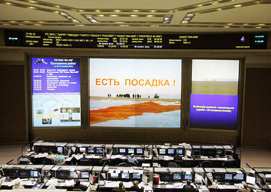 Lądowanie Sojuza TMA-04M
