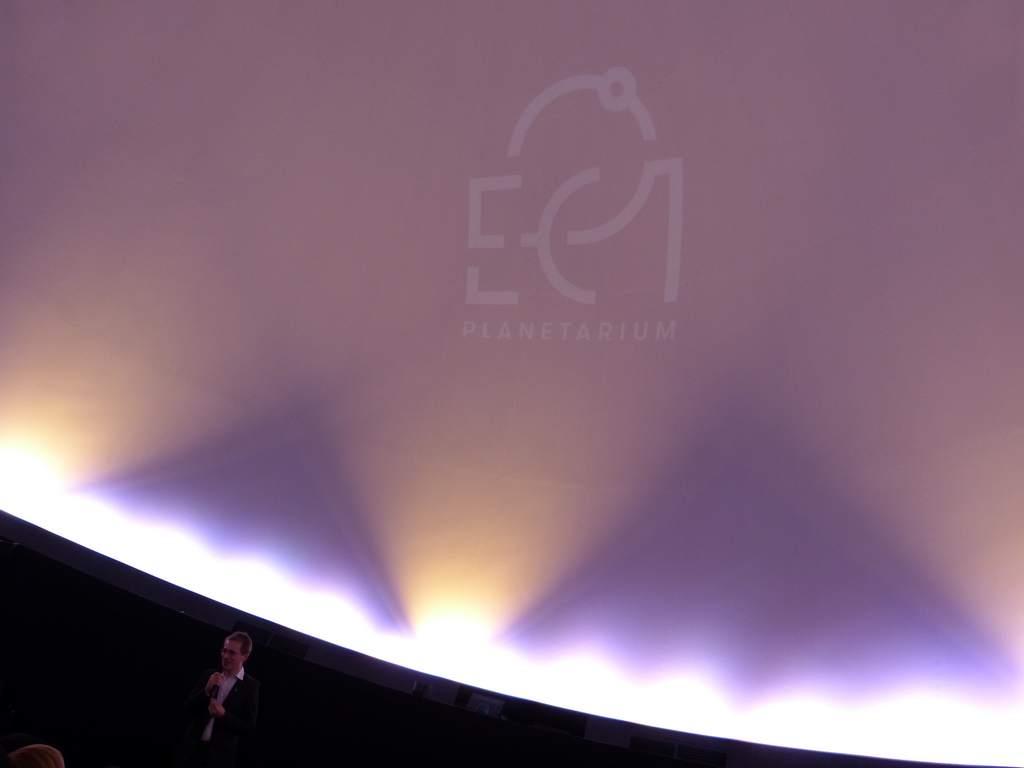 Wnętrze Planetarium EC1 (I)